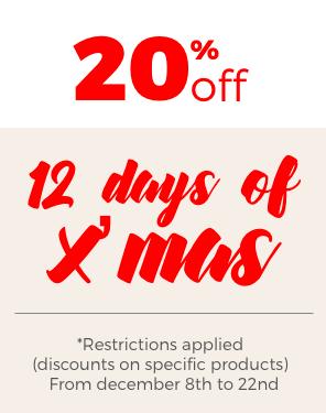 12 - days of xmas